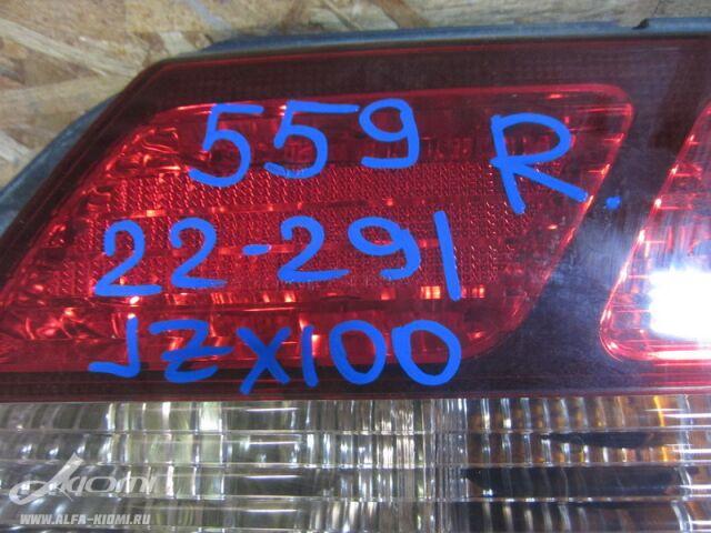 Стоп-сигнал на Toyota Cresta LX100, JZX105, JZX101, JZX100, GX105, GX100 2L-TE, 2JZ-GE, 1JZ-GTE, 1JZ-GE, 1G-FE 22-291