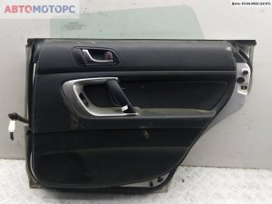 Дверь боковая на Subaru Legacy