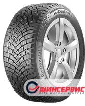 Шины зимние Continental IceContact 3 235/50 R18 101T