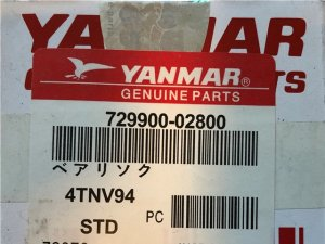Вкладыши коренные Yanmar