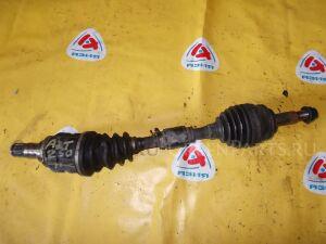Привод на Toyota Avensis AZT250 1AZFSE 43420-05360