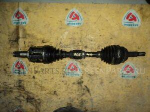 Привод на Toyota Estima ACR40