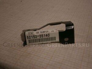Крепление бампера на Toyota FJ Cruiser GSJ15 1GR-FE