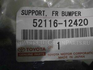 Крепление бампера на Toyota Corolla ZRE152 2ZR-FE