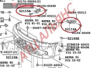 Крепление бампера на Toyota Ist NCP60 2NZ-FE