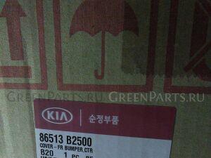 Бампер на Kia Soul PS G4FD