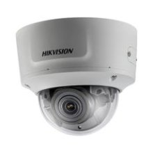 IP-камера Hikvision DS-2CD2743G0-IZS IP камера