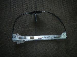 Стеклоподъемный механизм на Mitsubishi Colt (z3) (04-)