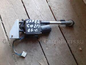 Антенна на Mazda Capella CG2PP