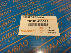 Ремкомплект двс Nissan
