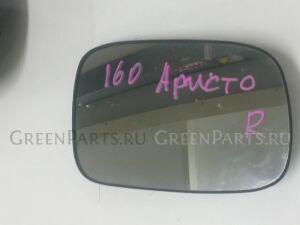 Зеркало-полотно на Toyota Aristo JZS160,JZS161 561291