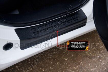Накладки на пороги на Mazda Atenza во Владивостоке