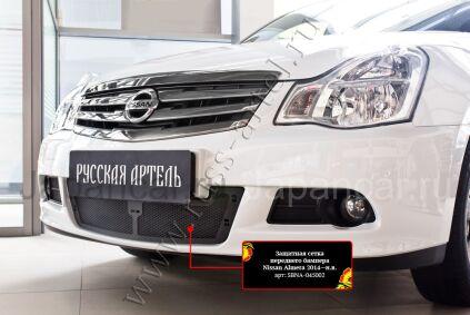 Защита переднего бампера на Nissan Almera во Владивостоке