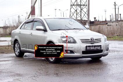 Накладки на фары на Toyota Avensis во Владивостоке