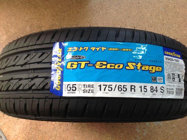 шины Япония GoodYear GT-Eco Stage 175/65R15 летние