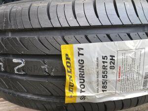 Шины Япония Dunlop Touring T1 185/55R15 летние