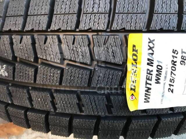 шины Япония 2020 года Dunlop Winter Maxx WM01 215/70R15 зимние