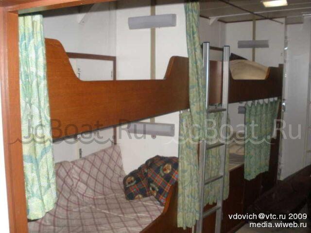 судно общего назначения 1990 года