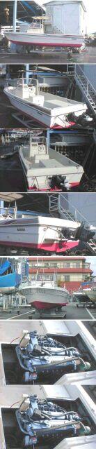 катер NISSAN MARINE PW650 18 ft 1997 г.