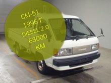TOYOTA TOWNACE TRUCK 1996