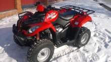 квадроцикл KYMCO MXU250