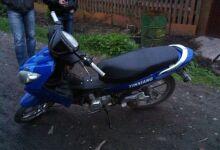 скутер RACER INDIGO 110