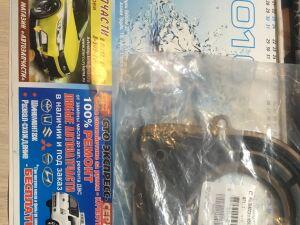 Сальник на Mazda Cx-7
