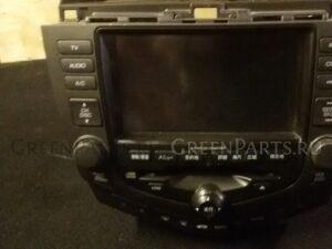 Магнитофон на Honda Accord CBA-CL7, UA-CL7, CBA-CM2, DBA-CM2, ABA-CL7, UA-CM2