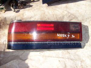 Стоп на Toyota Mark II GX8 22198