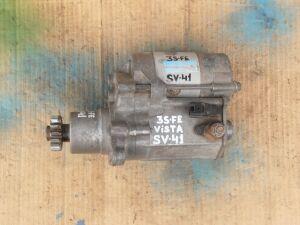 Стартер на Toyota Vista SV-41 3S-FE