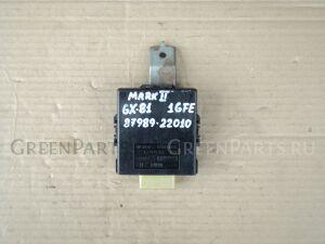 Блок управления зеркалами на Toyota Mark II GX-81 1G-FE 87989-22010