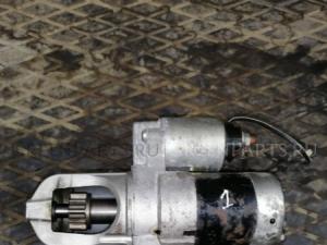 Стартер на Nissan Teana J31 VQ23 23300-5Y710