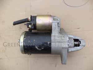 Стартер на Suzuki Carry DA63T, DA65T K6A 31100-68h0