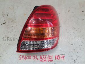 Стоп на Toyota Corolla Spacio NZE121 1NZFE