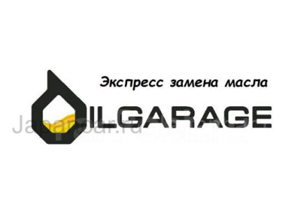 ЭКСПРЕСС-ЗАМЕНА МАСЛА во Владивостоке