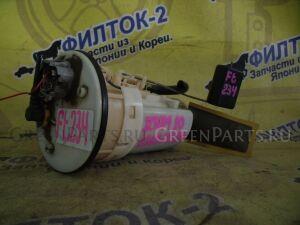 Топливный насос на Toyota Isis ZNM10 1ZZ-FE