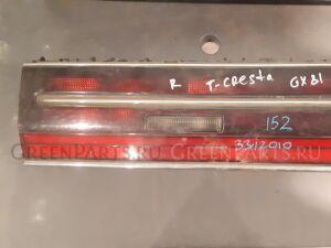 Стоп-сигнал на Toyota Cresta GX81