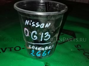 Болт на Nissan QG13