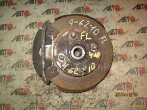 Ступица на Toyota Corsa EL51/EL53/EL55/NL50 5E