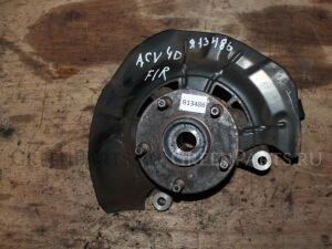 Ступица на Toyota Camry ACV40 2AZ-FE