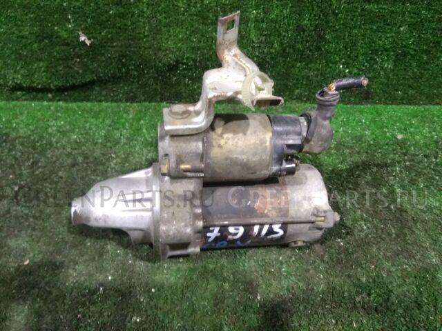 Стартер на Honda CR-V RD1 B20B 31200-p3f-003