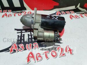 Стартер на Bmw 318i E46 N42 B20 A