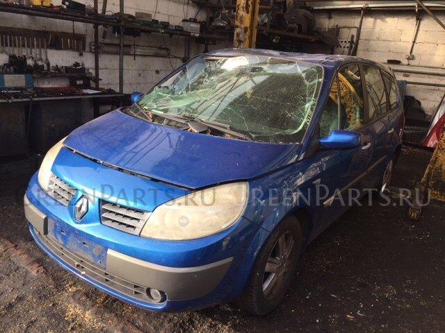 Генератор на Renault Scenic