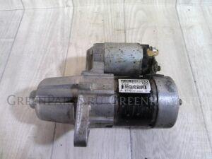Стартер на Mazda Scrum DG17V R06A