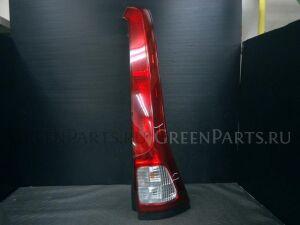 Стоп на Nissan Serena C25 MR20DE D008