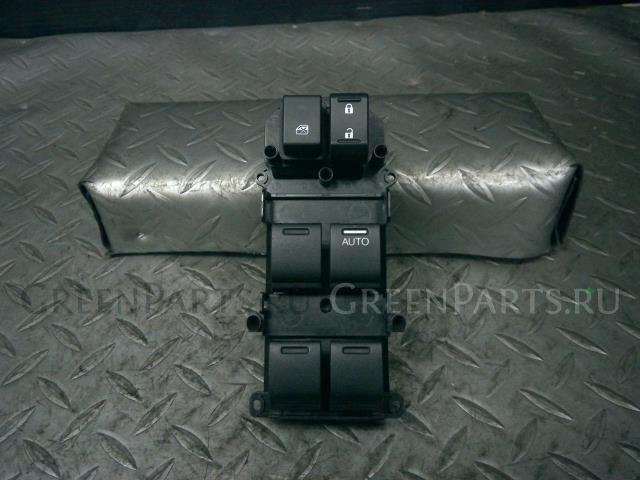 Блок упр-я стеклоподъемниками на Honda VEZEL RU3 LEB-H1