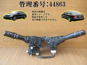 Переключатель поворотов на Toyota Crown GRS182 3GR-FSE