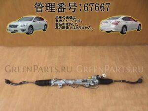Рулевая рейка на Nissan Teana L33 QR25DE