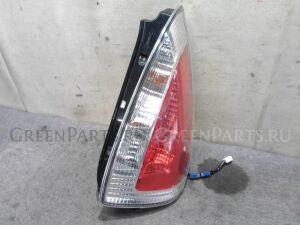 Стоп на Mazda Premacy CREW LF-VD P7138