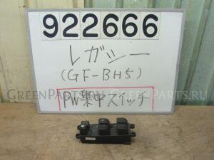 Блок упр-я стеклоподъемниками на Subaru Legacy BH5 EJ204DXAKE